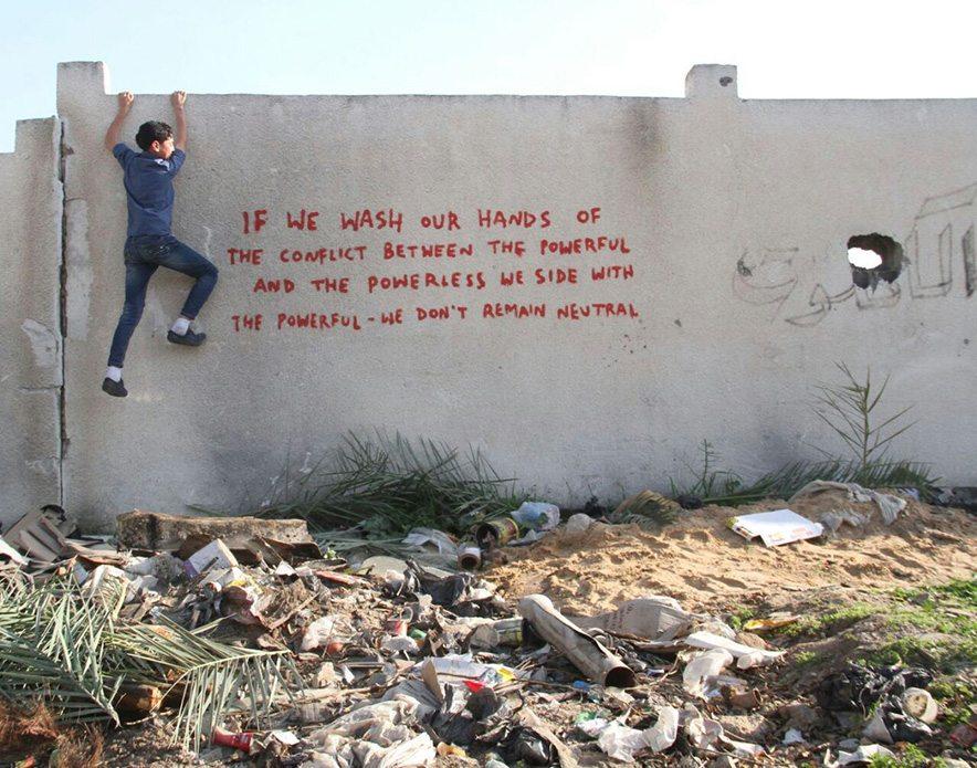 Banksy Wall Gaza
